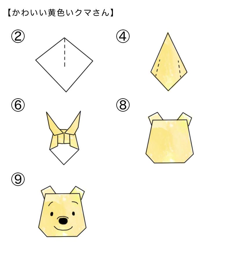 かわいい黄色いクマさん