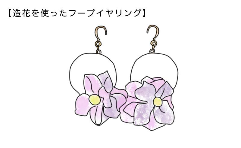 造花を使ったフープイヤリング