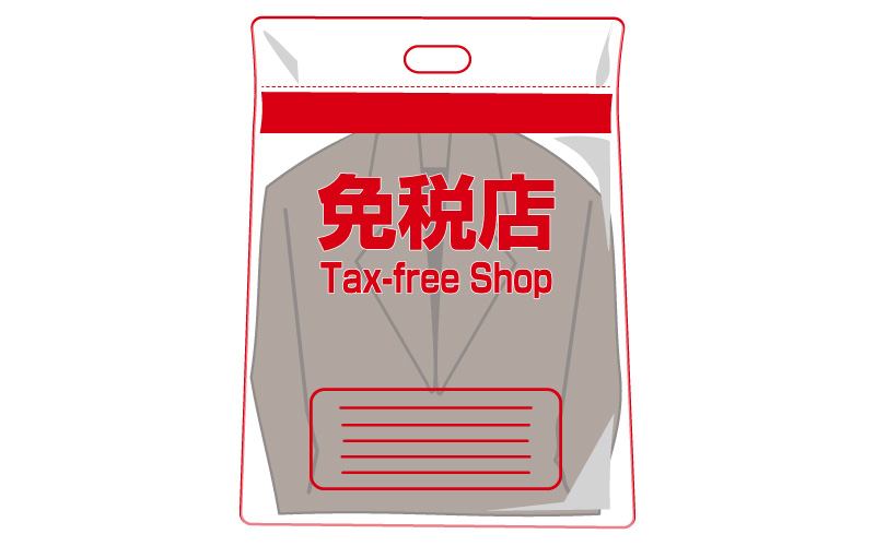 免税店の袋