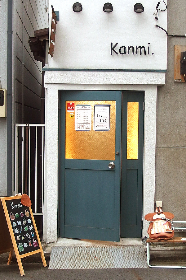 株式会社Kanmi