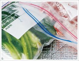 ジッパー付き保存袋