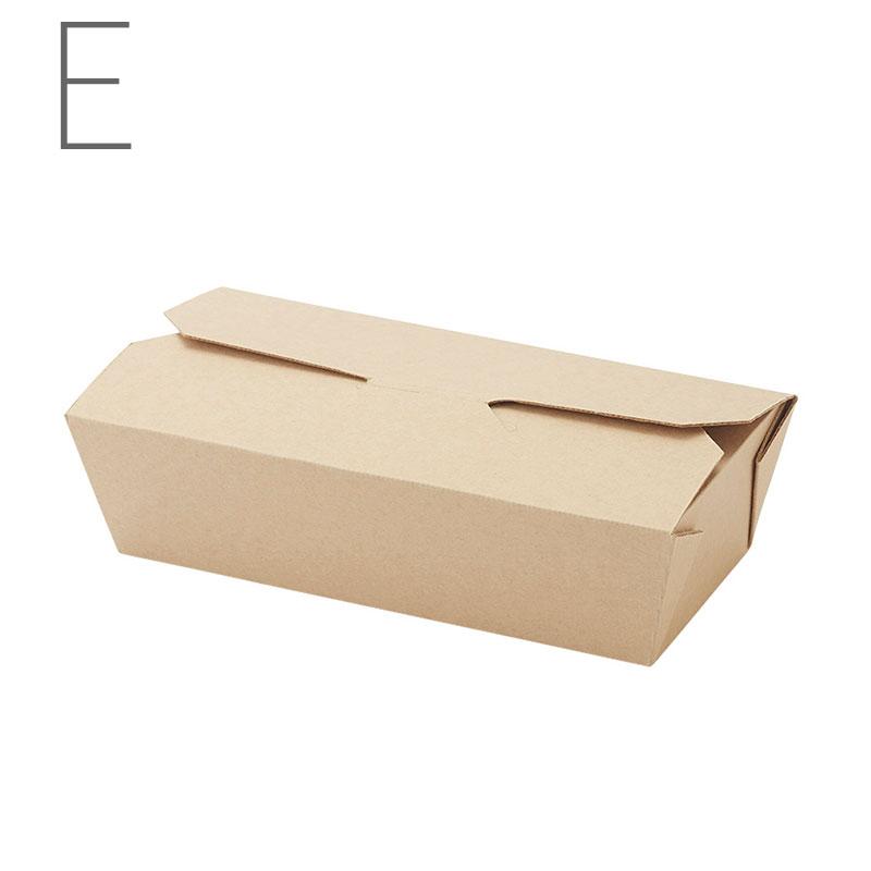 HEIKO ネオクラフト フードボックス ロングM 20枚