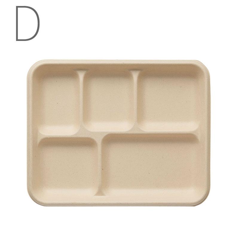 HEIKO 紙皿 バンブーペーパーウエア トレイ BT5-26 20枚