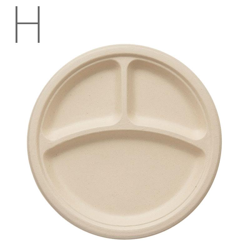HEIKO 紙皿 バンプーペーパーウエア プレート BPY-22 20枚