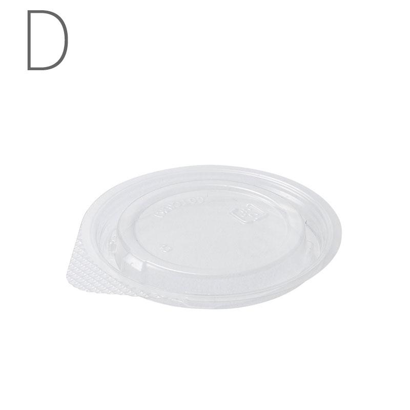 リスパック 惣菜容器 クリーンカップ 蓋 内嵌合 60 TC クリアー防曇 50枚
