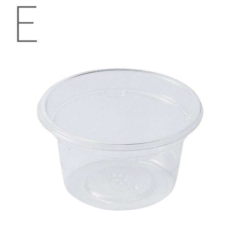食品容器 クリーンカップ 90BL 本体 100枚