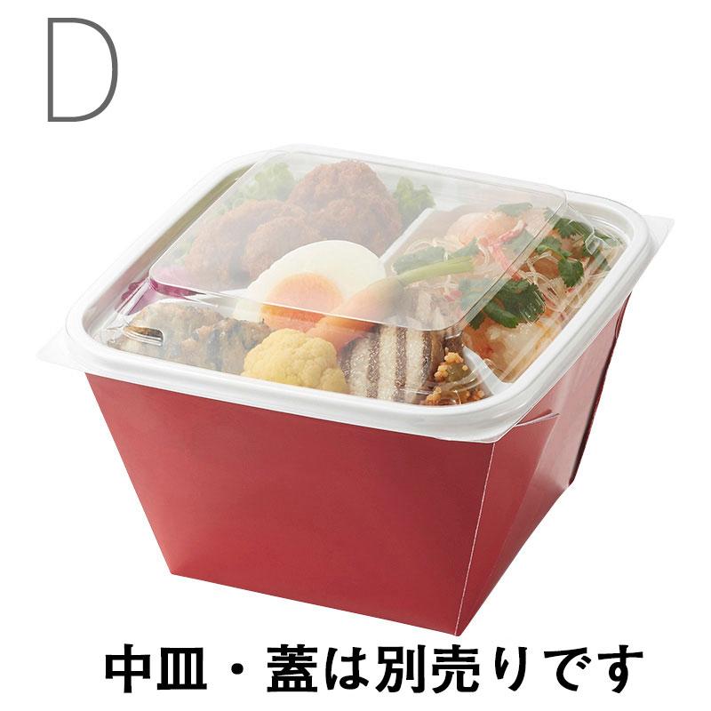 HEIKO シェアリングBOX 14-14 赤 25枚