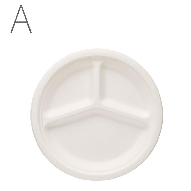 食品容器 バガスペーパーウェア 徳用プレート GPY-26 1袋(50枚パック)