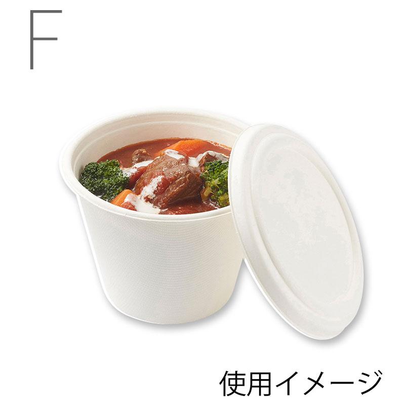 業務用バガス スープカップC蓋付 NSC114 50枚