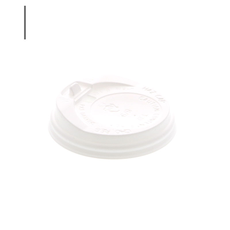 HEIKO 断熱カップフタ 8オンス専用 ホワイト 50個
