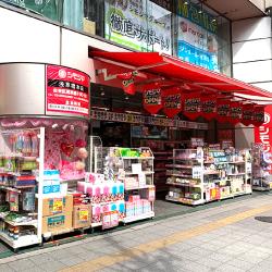 シモジマ浅草橋本店
