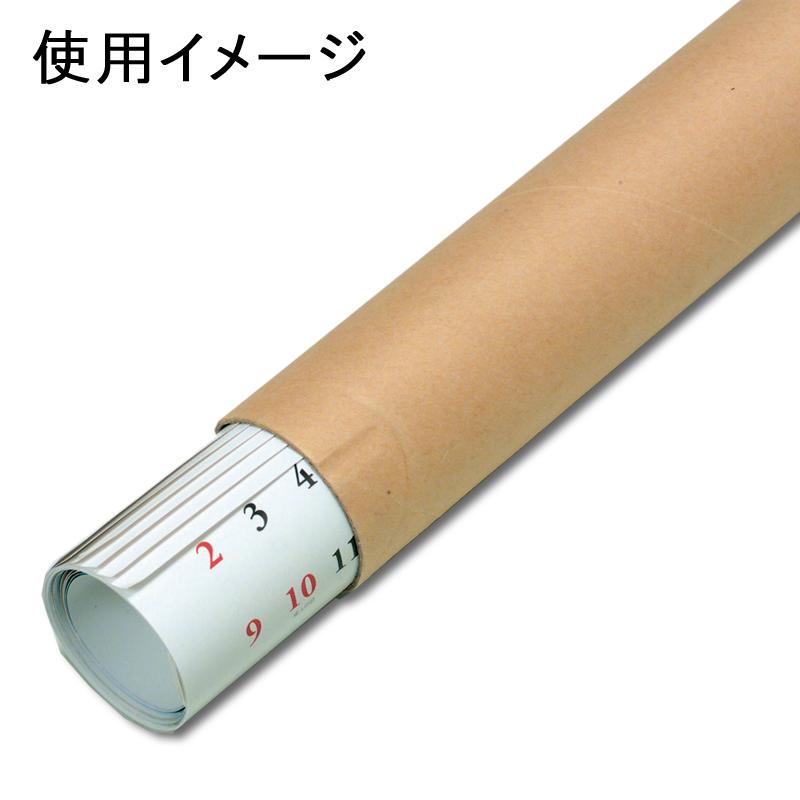 クラフト丸筒 5-38 1本 (ご注文単位10本) 4973107999163 通販 | 包装 ...