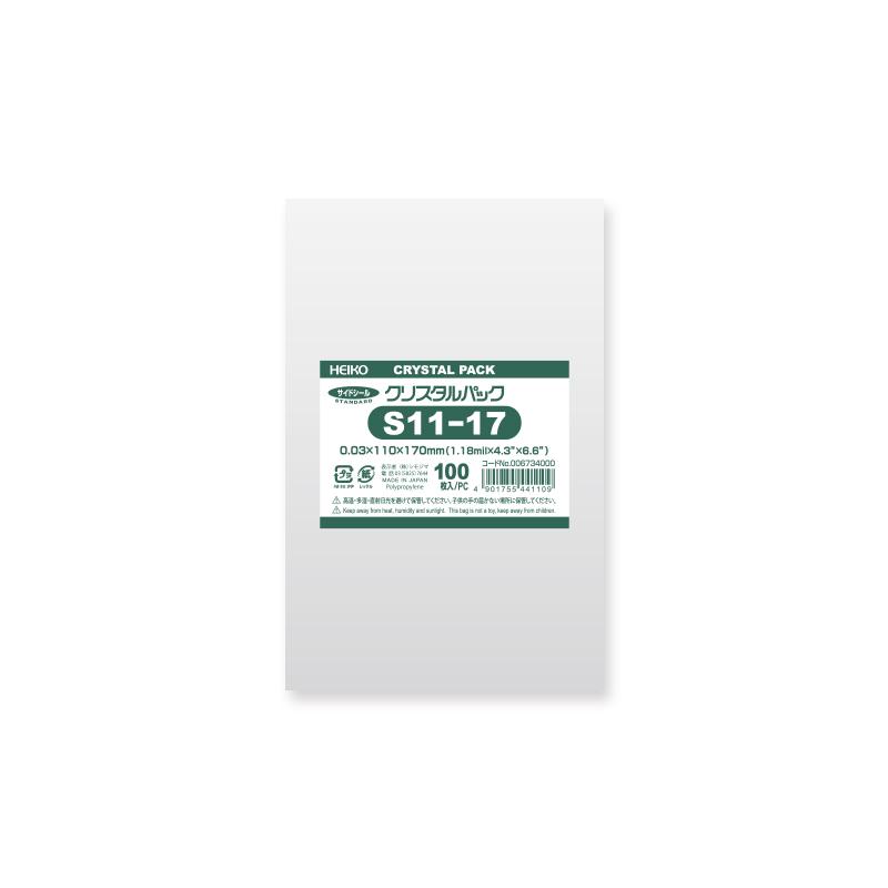 シモジマの代表商品、クリスタルパック