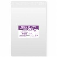 OPP袋 ピュアパック T22.5-31(A4用) テープ付き 100枚