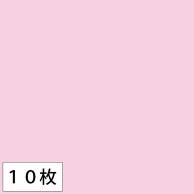 HEIKO 薄葉紙 半才 ピンク 10枚