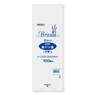 HEIKO PP食パン1斤用 L Eタイプ 100枚