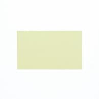 カラーカード 名刺サイズ マスカット