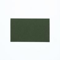 カラーカード 名刺サイズ オリーブ