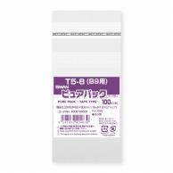 OPP袋 ピュアパック T5-8(B9用) テープ付き 100枚