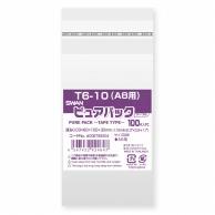 OPP袋 ピュアパック T6-10(A8用) テープ付き 100枚