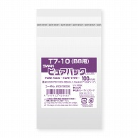 OPP袋 ピュアパック T7-10(B8用) テープ付き 100枚