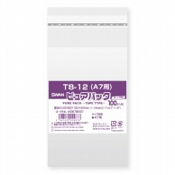 OPP袋 ピュアパック T8-12(A7用) テープ付き 100枚