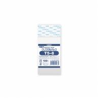 HEIKO OPP袋 クリスタルパック T5-8 (テープ付き) 100枚