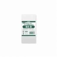 HEIKO OPP袋 クリスタルパック S4-8 (テープなし) 100枚