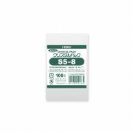 HEIKO OPP袋 クリスタルパック S5-8 (テープなし) 100枚