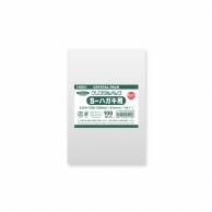 HEIKO OPP袋 クリスタルパック 04S-ハガキ用 (テープなし) 厚口04タイプ 100枚