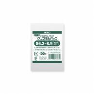 HEIKO OPP袋 クリスタルパック S6.2-8.9(トレカミニ) (テープなし) 100枚