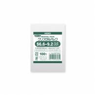 HEIKO OPP袋 クリスタルパック S6.6-9.2(トレカレギュラー) (テープなし) 100枚