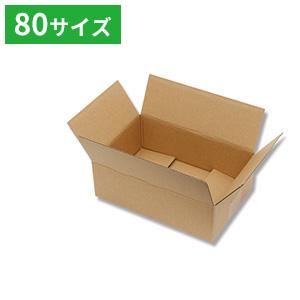ダンボール A5用-80