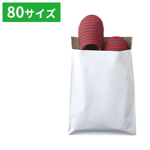 宅配ポリ袋 28-35 ホワイト