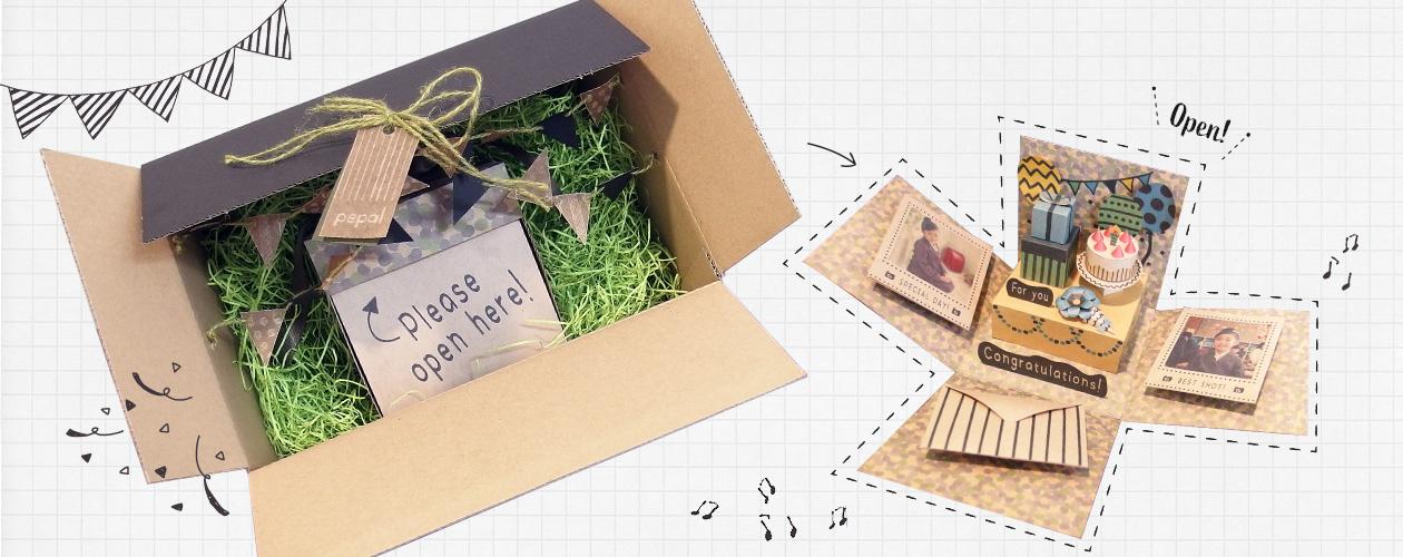 企業賞 シモジマ賞サプライズ・メッセージカード「PARTYな祝い箱」pepal様