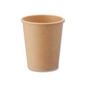 紙コップ(ペーパーカップ) アイス・ホット兼用 8オンス 未晒 50個