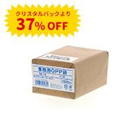 業務用OPP袋 S 8-12