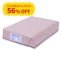 業務用OPP袋 S 22.5-31(A4用)