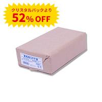 業務用OPP袋 S 12-23.5(長3サイズ)