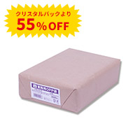 業務用OPP袋 S 16-21.5(A5用)