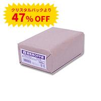 業務用OPP袋 T 10.5-15.5(はがき用)