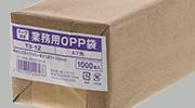業務用OPP袋
